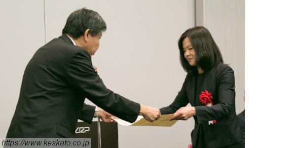 「京都中小企業特別技術賞」を受賞